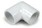 PVC Pipe, PVC Fittings (page 3)